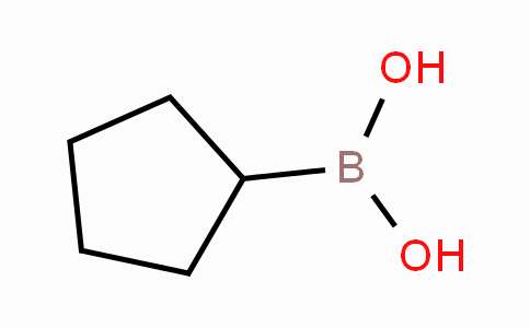 环戊基硼酸