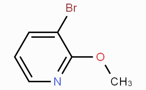 3-溴-2-甲氧基吡啶