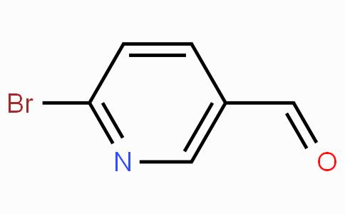 4-溴-3,5-二甲氧基苯甲醛