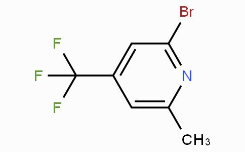 2-溴-6-甲基-4-三氟甲基吡啶