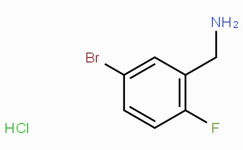 5-溴-2-氟苄胺盐酸盐