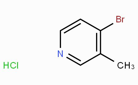 4-溴-3-甲基吡啶盐酸盐