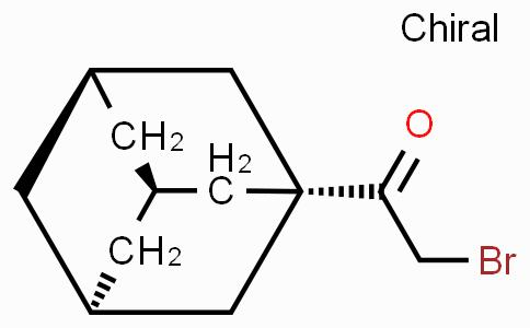 Bromomethyl adamantyl ketone