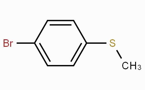 4-溴硫代苯甲醚