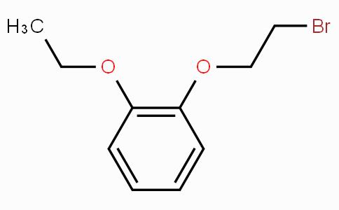 1-(2-溴乙氧基)-2-乙氧基苯