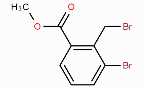 3-溴-2-溴甲基苯甲酸甲酯