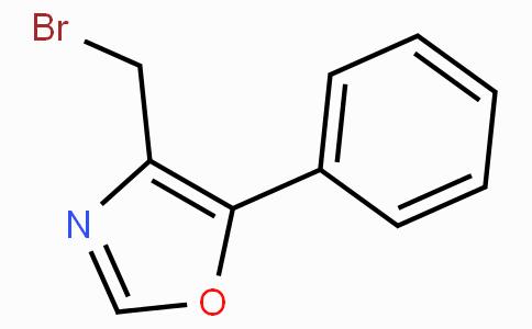 4-(溴甲基)-5-苯基-1,3-恶唑