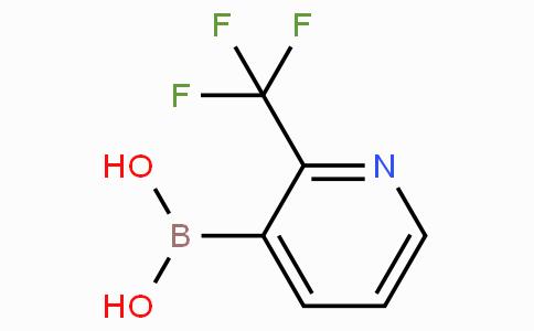 2-Trifluoromethylpyridine-3-boronicacid