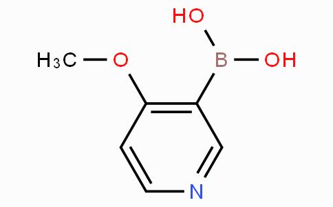 4-Methoxypyridine-3-boronicacid