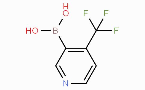 4-Trifluoromethylpyridine-3-boronicacid