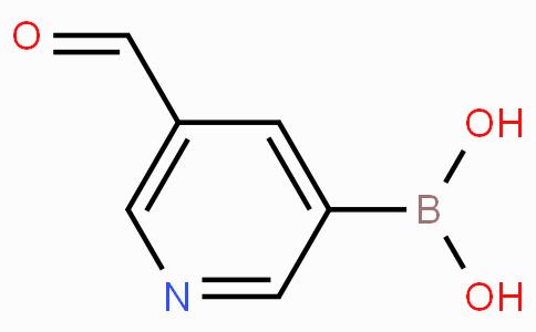 5-醛基吡啶-3-硼酸