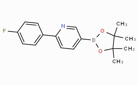 6-(4-氟苯基)吡啶-3-硼酸频哪醇酯