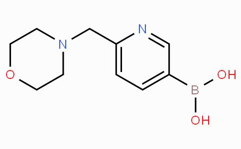 6-(4-Morpholinylmethyl)pyridine-3-boronicacid