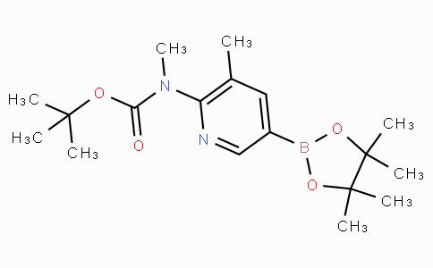 6-(BOC-甲胺)-5-甲基嘧啶-3-硼酸频哪醇酯