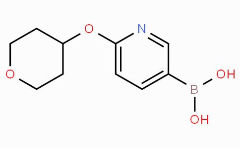 6-(Tetrahydropyran-4-yloxy)pyridine-3-boronicacid