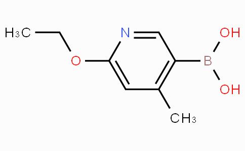 6-Ethoxy-4-methylpyridine-3-boronicacid
