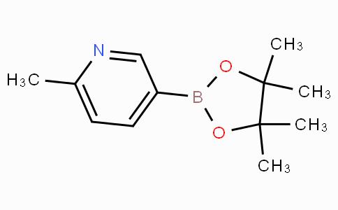 2-甲基吡啶-5-硼酸频那醇酯