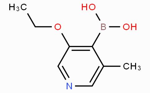 3-Ethoxy-5-methylpyridine-4-boronicacid