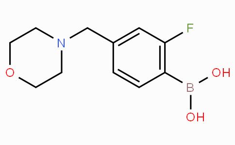 2-氟-4-(吗啉甲基)苯基硼酸