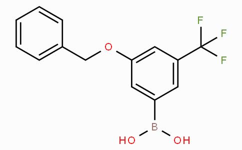 3-苄氧基-5-三氟甲基苯基硼酸
