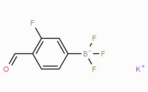 Potassium (3-fluoro-4-formylphenyl)trifluoroborate