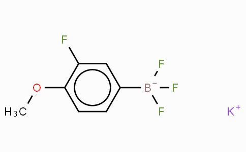 Potassium(3-Fluoro-4-methoxyphenyl)trifluoroborate