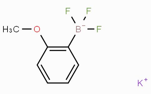 POTASSIUM (2-METHOXYPHENYL)TRIFLUOROBORATE