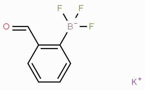 2-(甲酰苯基)三氟硼酸钾