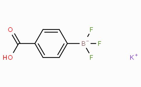 Potassium 4-carboxyphenyltrifluoroborate