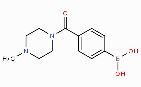 4-(4-Methylpiperazine-1-carbonyl)phenylboronic acid