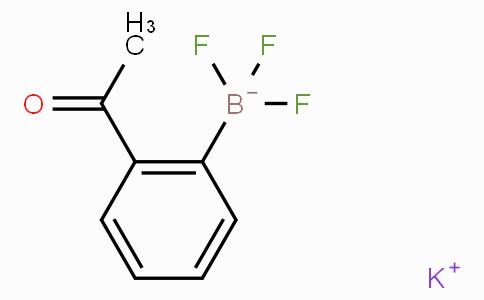 Potassium (2-acetylphenyl)trifluoroborate