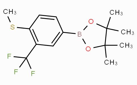 4-Methylthio-3-(trifluoromethyl)phenylboronic acid pinacol ester