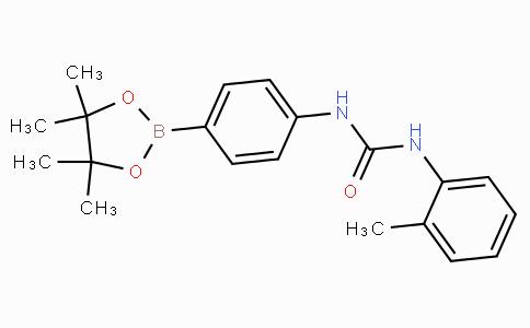 (4-(3-(2-Methyphenyl)ureido)phenyl)boronic acid pinacol ester