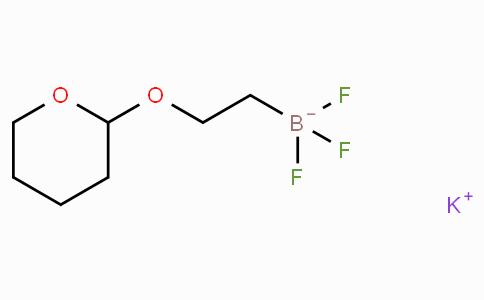 Potassium trifluoro(2-((tetrahydro-2H-pyran-2-yl)oxy)ethyl)borate