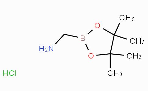 氨基甲基硼酸频哪醇酯盐酸盐