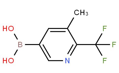 3-Methyl-2-trifluoromethylpyridine-5-boronic acid