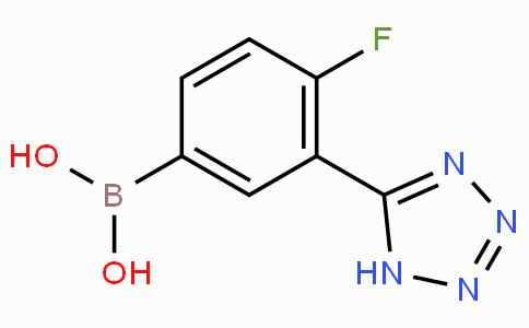 4-Fluoro-3-(tetrazol-5-yl)phenylboronic acid
