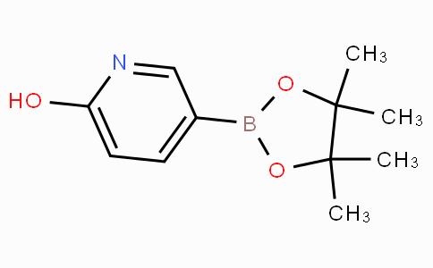 2-羟基吡啶-5-硼酸频哪醇酯