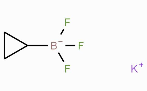 环丙基三氟硼酸钾