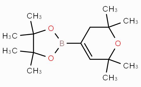 (2,2,6,6-tetramethyl-3,6-dihydro-2H-pyran-4-yl)boronic acid, pinacol ester