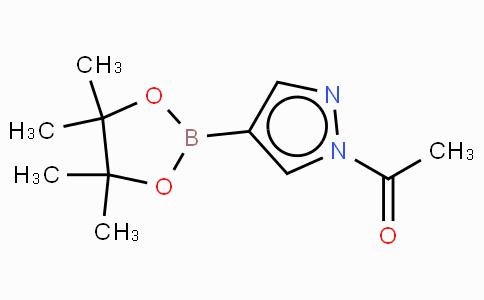 1-Acetyl-1H-pyrazole-4-boronic acid, pinacol ester
