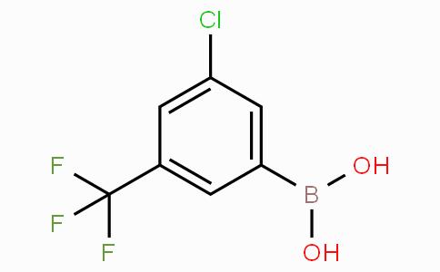 3-氯-5-三氟甲基苯硼酸