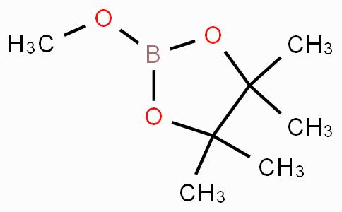 2-甲氧基-4,4,5,5-四甲基-1,3,2-二氧杂戊硼烷
