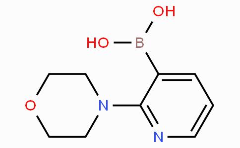 2-(吗啉-4-基)吡啶-3-基硼酸