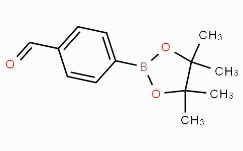 4-甲酸基苯硼酸