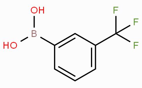3-(三氟甲基)苯基硼酸(含有数量不等的酸酐)