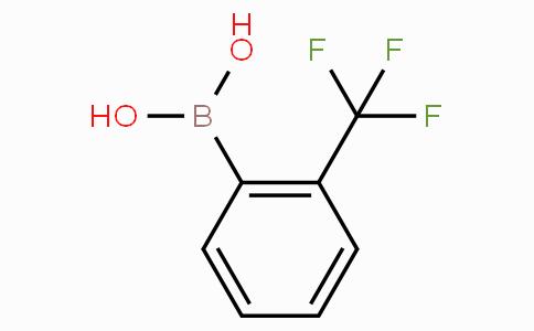 2-(三氟甲基)苯基硼酸(含有数量不等的酸酐)