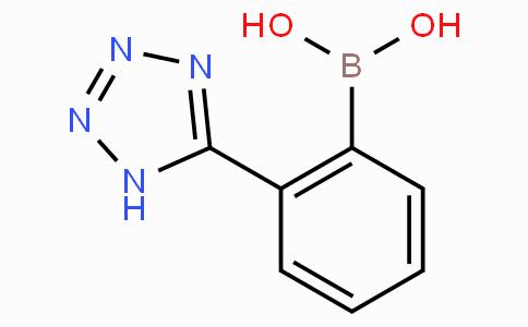 2-(四唑-5-基)苯硼酸