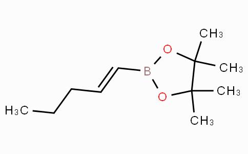 (E)-1-戊烯基硼酸频哪酯