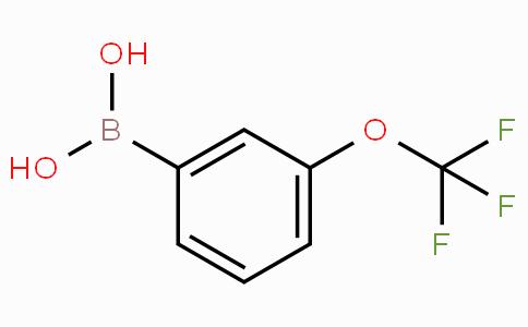 3-(Trifluoromethoxy)phenylboronic acid